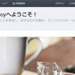 Pinterestを超えるか? ネットショップにもなるキュレーションサービス「Fancy」日本上陸
