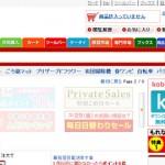 楽天カード、楽天市場出店事業者に対し、最大1000万円の融資が可能に。